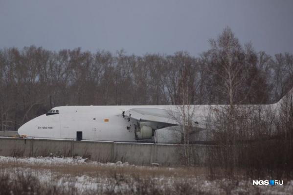 Самолет задымился и был вынужден экстренно садиться
