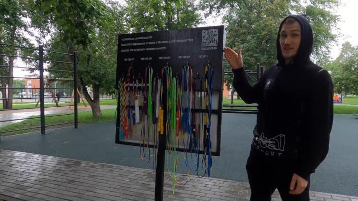 Семья трюкачей поставила стенд со скакалками в парке на Алом Поле. Ими можно пользоваться бесплатно