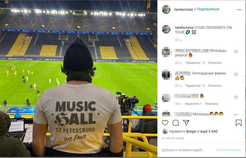 Дортмунд сам виноват! Чем может обернуться жалоба «Боруссии» в УЕФА на «Зенит» из-за проникших на стадион питерских фанатов