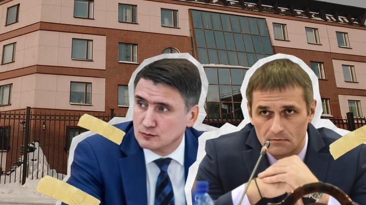 Рокировка в ФСБ: в региональном управлении сменилось руководство