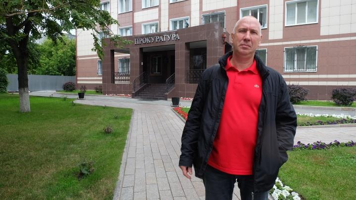 Директор МУП «Бытовые услуги»: «Требую привлечь к ответственности Шумкова и Потапова»