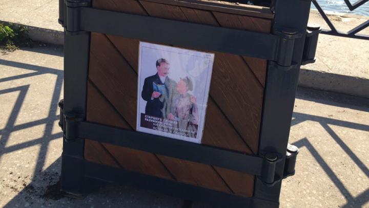 Новая набережная Уфы глазами корреспондента UFA1.RU: «Лозунги есть, скамеек нет»