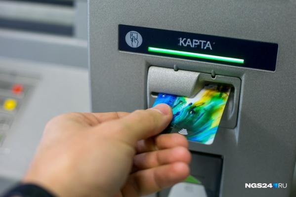 У каждого жителя Красноярского края по несколько карт разных банков