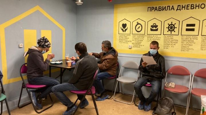 Пермский центр «Территория передышки» проведет благотворительный тату-марафон в помощь бездомным