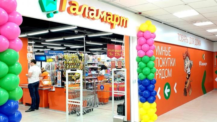 Только один день и один час: 27 октября любая игрушка в «Галамарте» будет стоить 39 рублей