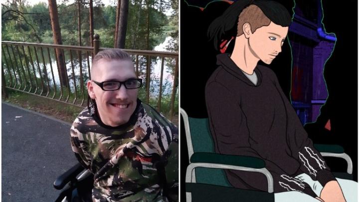 Тюменский автор комиксов с ДЦП решил создать свою видеоигру про оборотней