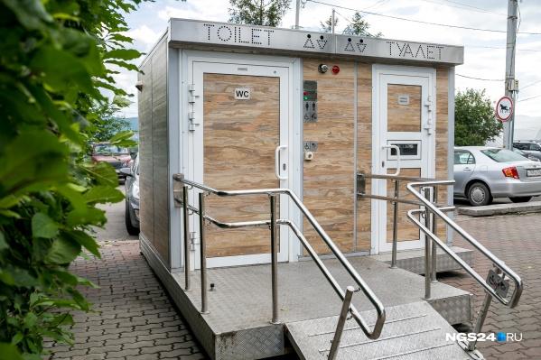 Туалет на левобережной набережной работает круглосуточно