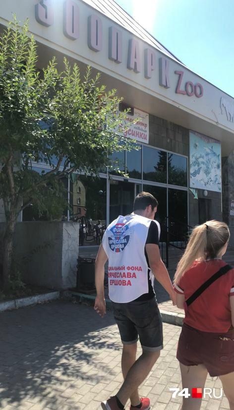 Возле входа в зоопарк читатели сфотографировали волонтёра фонда местного депутата