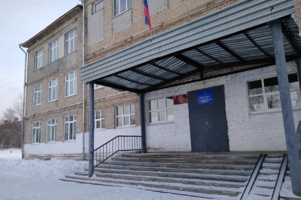 """Инцидент произошел в добрянской школе <nobr class=""""_"""">№ 3</nobr>"""