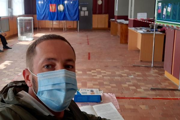 Руслан Нуртдинов вызвался быть наблюдателем, чтобы посмотреть, как проходит голосование, лично