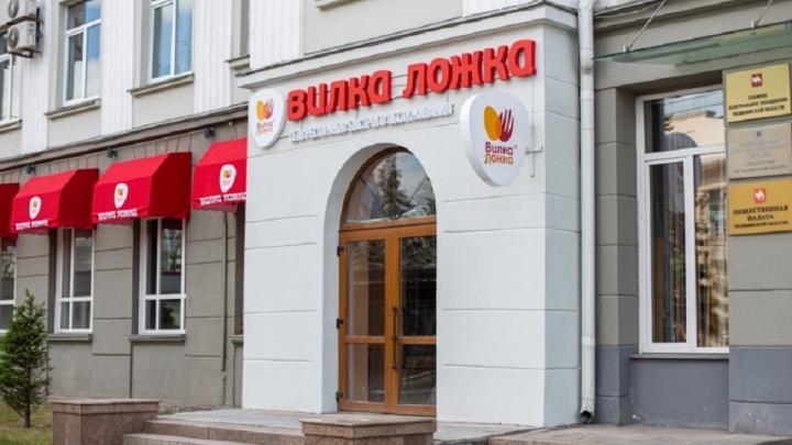 Домашний обед за 5 минут: ресторан «Вилка-Ложка» в центре Челябинска порадует вкусными блюдами