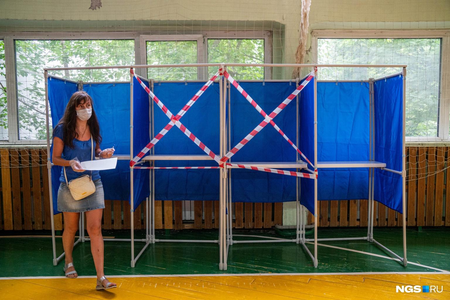 Лучше всего голосуют в Железнодорожном и Центральном районах