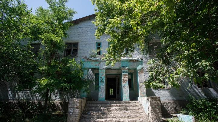 В Волгограде не нашли покупателя на заброшенное здание больницы