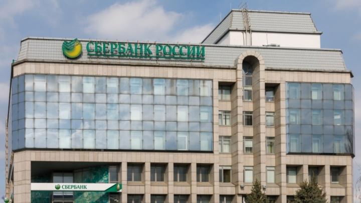 Сбербанк в Волгограде предоставил банковскую гарантию на строительство онкоцентра
