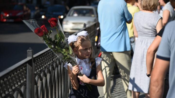 Сколько стоит собрать ребенка в школу в Ростове? Рассказываем, как сэкономить
