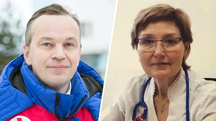 Два архангельских врача стали почетными работниками здравоохранения Архангельской области