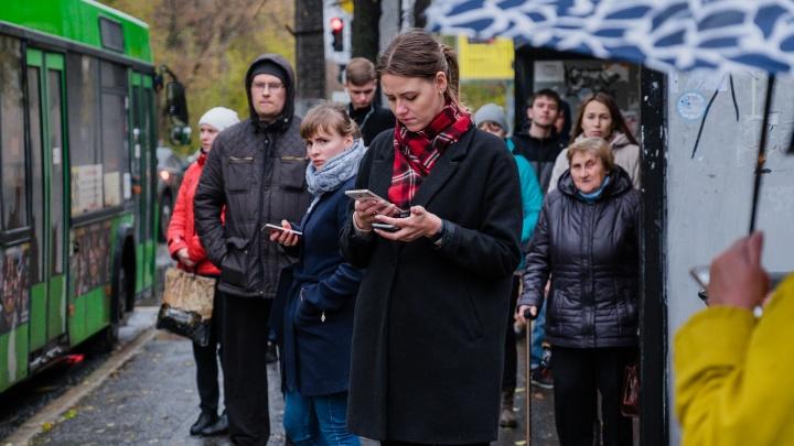 В Прикамье депутаты рассмотрят законопроект о запрете курения на остановках и в общественных местах