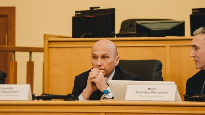 Вице-губернатор Тюменской области Сергей Сарычев отправился на самоизоляцию