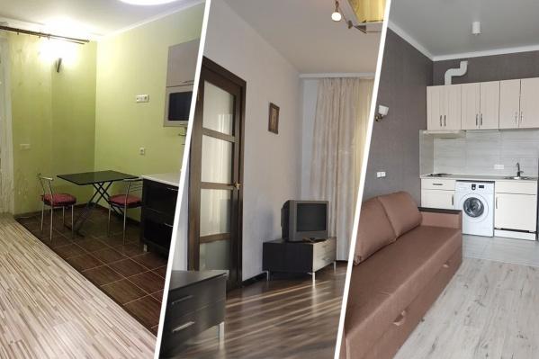Сколько стоит снять квартиру в чехии купить квартира в оаэ