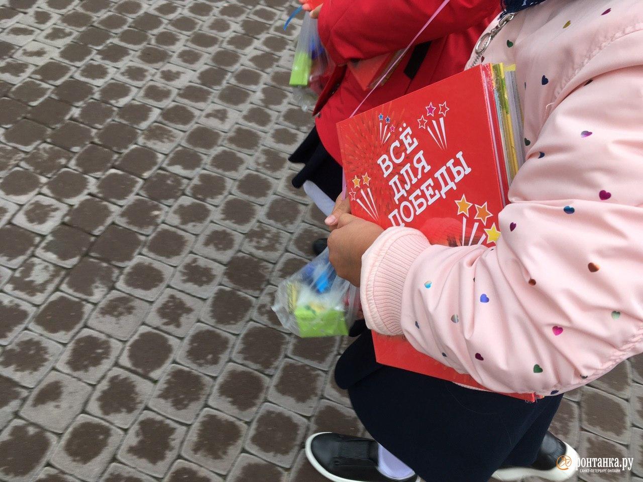 Детям выдали такие вот книжки.