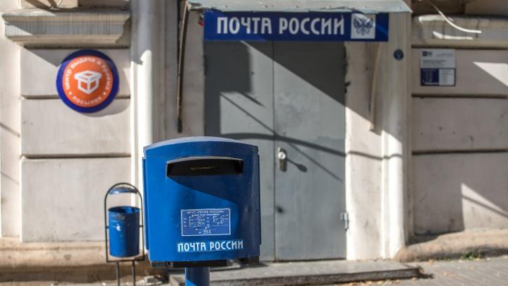 В Ростове у мужчины нашли тестостерон. Теперь ему грозит колония