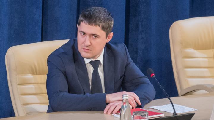 Несколько квартир и участок: глава Прикамья Дмитрий Махонин отчитался о доходах