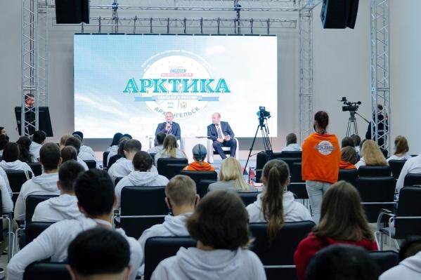Форум проходит в Архангельске с 6 сентября