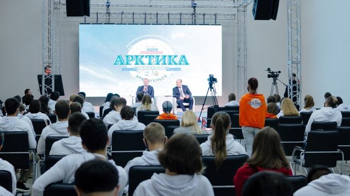 В Архангельске студенты задали вопросы главе Минздрава РФ на форуме «Арктика. Сделано в России»