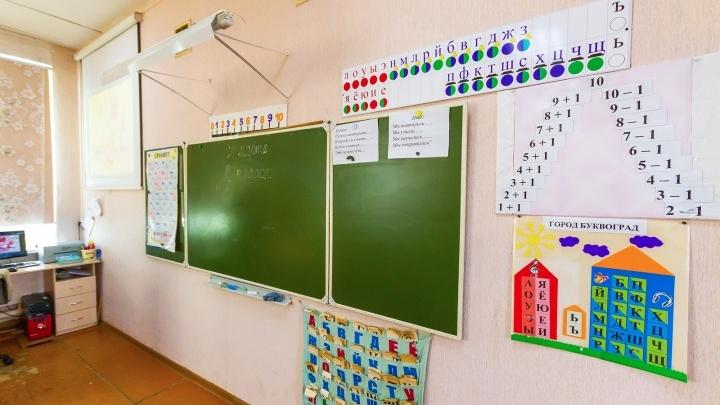«Зауралье — донор учителей»: Шумков высказался о нехватке педагогов в Курганской области