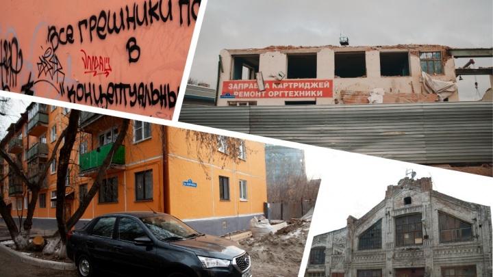 Заборы с нецензурщиной, апельсиновые хрущевки и другие особенности района станкостроительного завода