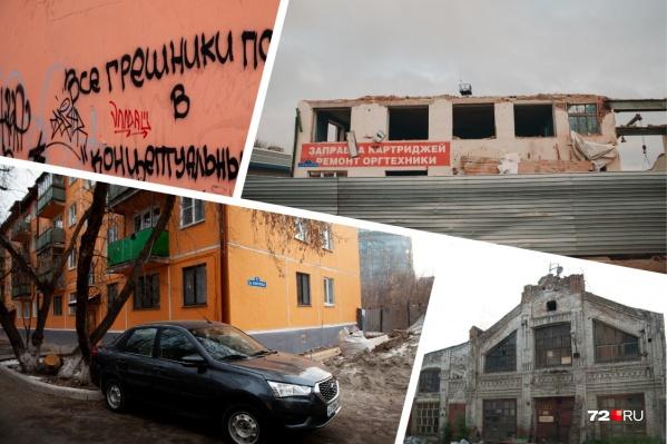 Станкостроительный завод сильно повлиял на район, но теперь от него не осталось ничего