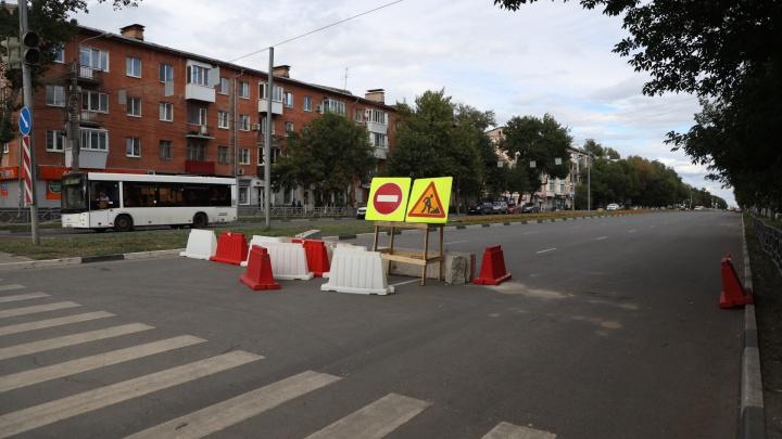В Самаре на 10 дней перекроют улицу Гагарина