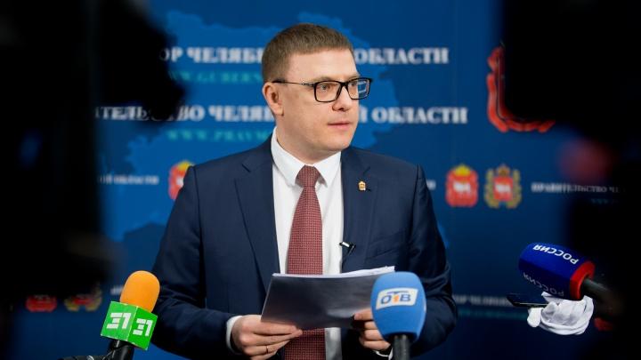 Алексей Текслер ответил на вопрос о московском сценарии карантина для Челябинска