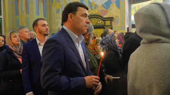 «Меня злит вся эта ситуация»: Куйвашев признал, что слишком мало помогает жителям области