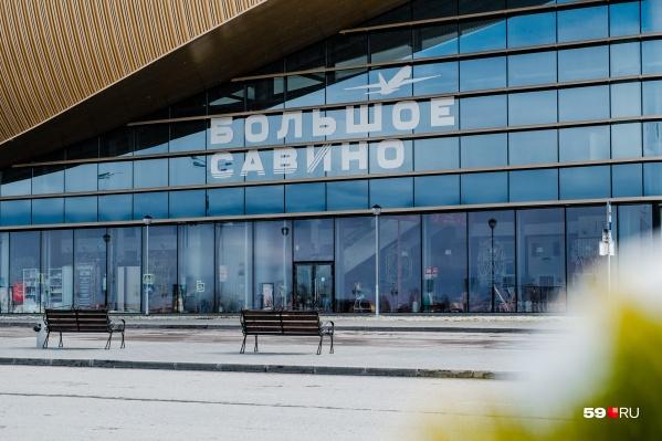 Международные рейсы из Перми пока не возобновили