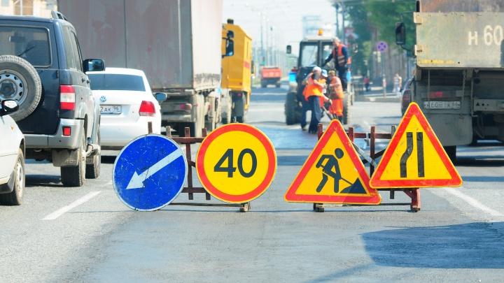 В Екатеринбурге за неделю закроют движение на трёх улицах: карта перекрытий