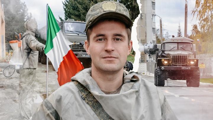 «Ребята были шокированы уровнем гостиницы»: интервью с уральским военным, который спасал Италию от коронавируса