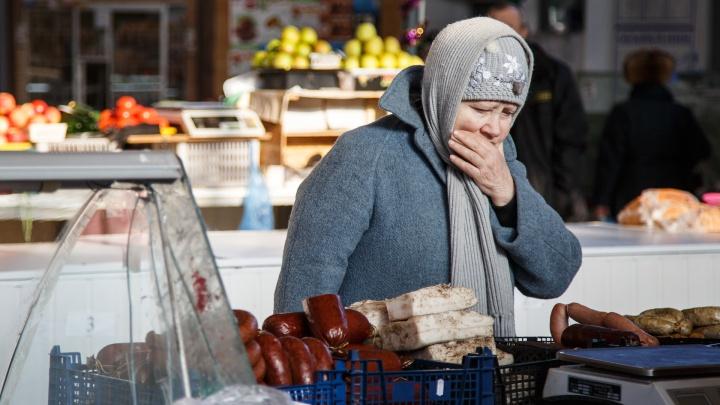 В Волгограде и области растут цены на продукты, транспорт и золото