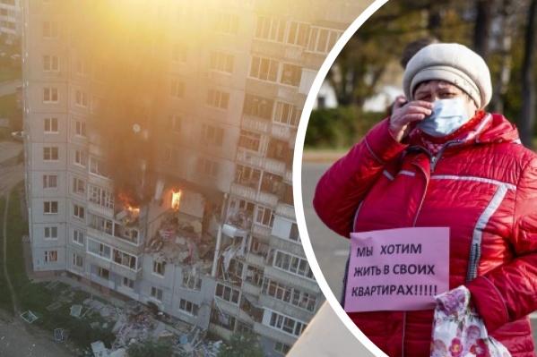 Взрывом разнесло несколько квартир