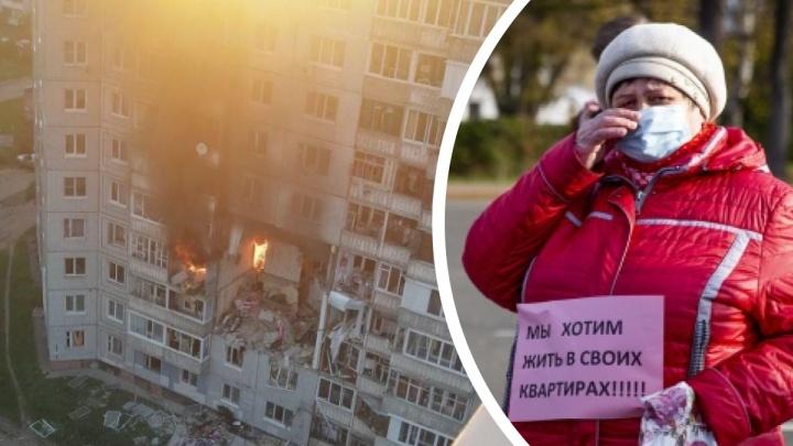 Власти назвали срок, к которому расселят жильцов взорвавшегося дома