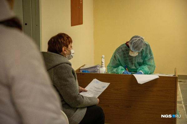С начала пандемии медики выписали 19 человек