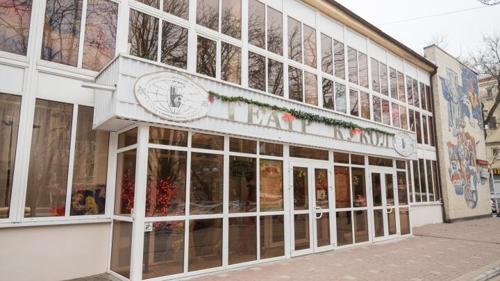 Ростовский театр кукол стал объектом культурного наследия