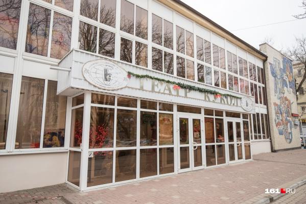 """Споры вокруг здания театра длились больше <nobr class=""""_"""">10 лет</nobr>"""