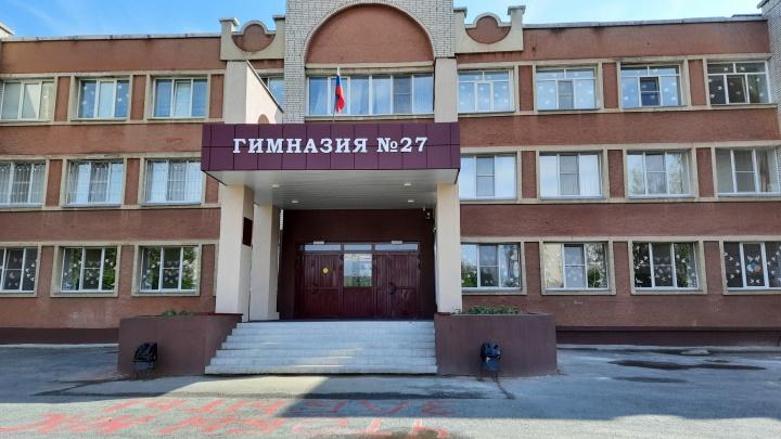 Мэр Кургана пообещал за несколько лет отремонтировать все школы и детсады в городе