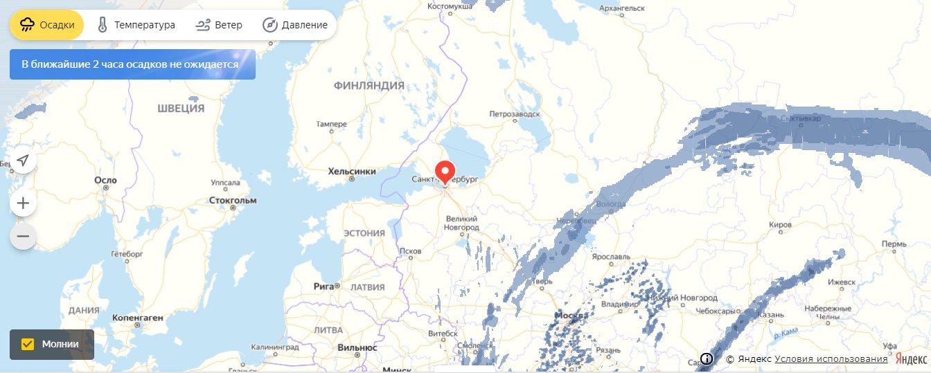 Скриншот из yandex.ru/pogoda/saint-petersburg