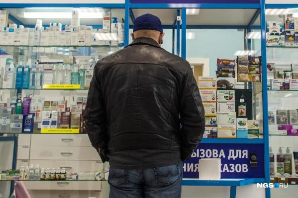 Ранее в Кемеровскую область было доставлено три крупные партии медикаментов