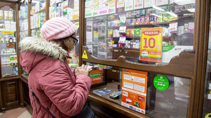Курганское УФАС сообщило о снижении цен на лекарства в аптеках