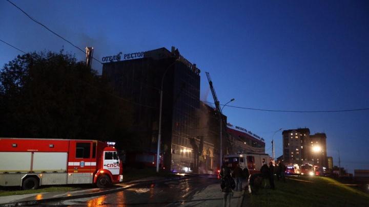 После крупного пожара гостиницу «Император» проверит прокуратура