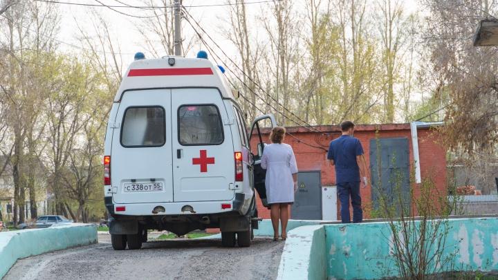 В Омской области ещё 84 человека заразились COVID-19
