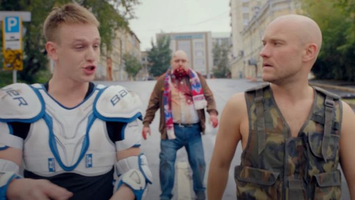 Зомби и коми-пермяцкий вирус. В Сети опубликовали трейлер полнометражного фильма о реальных пацанах